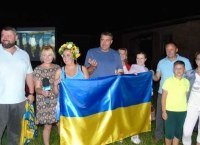 Разом - за Україну!
