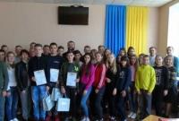 Чемпіонат з фінансової грамотності