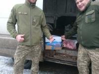 Новорічні гостинці для захисників України